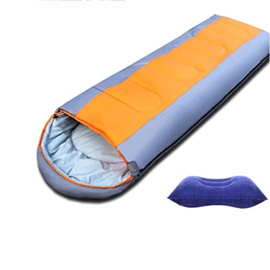 リンク瞳ポジションキャンプの寝袋大人、3-4シーズン暖かく快適、封筒ミイラ屋外軽量ポータブル防水パーフェクト旅行、ハイキングアクティビティ (色 : Orange, サイズ さいず : 2.2kg)