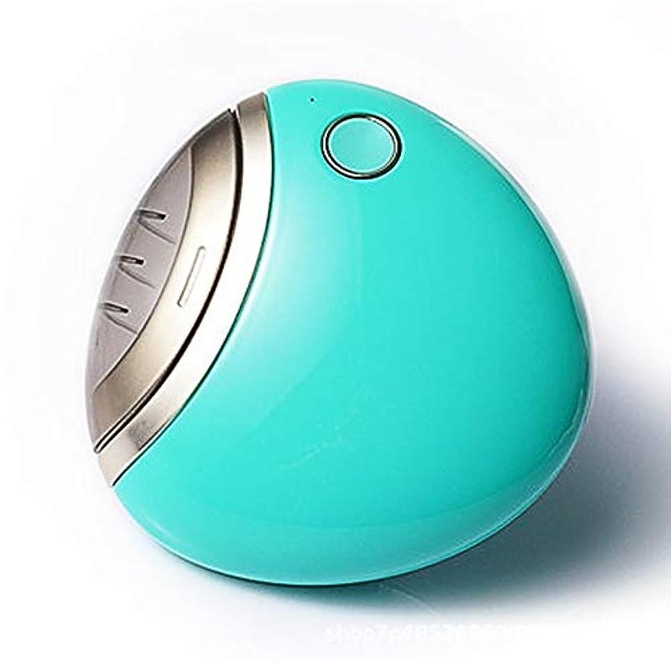 成果鳴らす忙しい電動ネイルクリッパー、充電式自動ネイルクリッパー(500 Mahバッテリー付き)内蔵ネイルデブリボックス安全マニキュアツール,グリーン