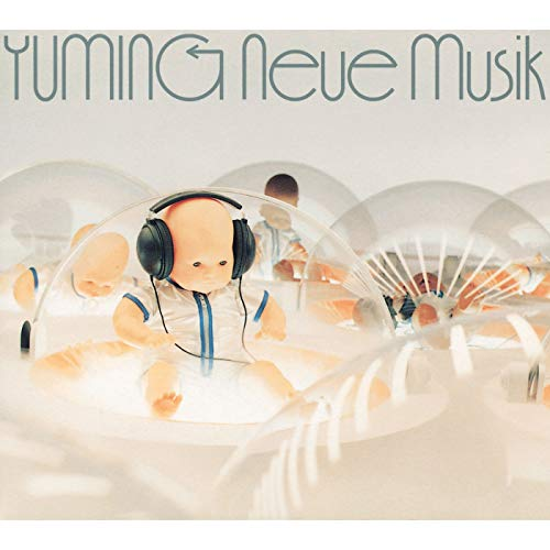 Neue Musik / 松任谷由実