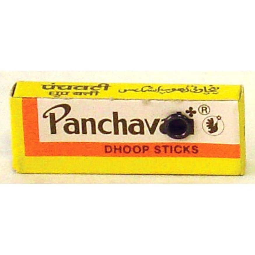 未使用黒人パット小さな12 DhoopスティックPanchavatiボックスof 10 Sticks
