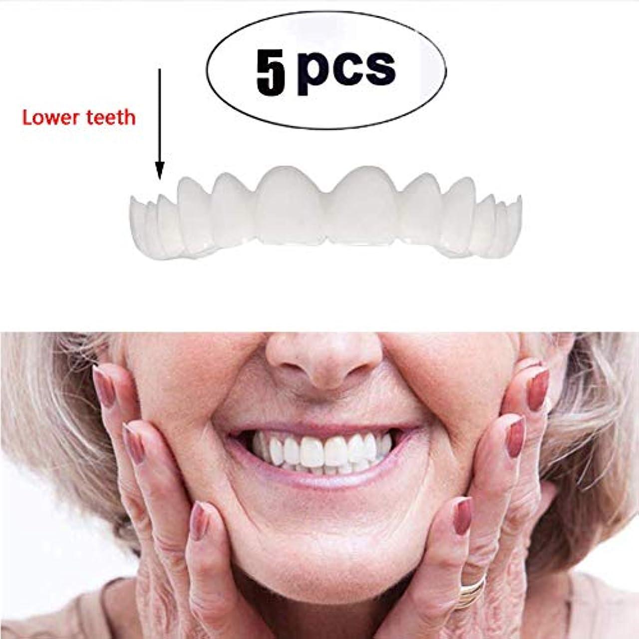 基本的な有名肩をすくめる5本下歯仮化粧品歯模擬ブレース歯ホワイトニング