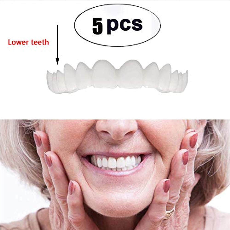 印象人質ブロー5ピース下の歯一時的な化粧品の歯化粧品模擬ブレースホワイトニング歯スナップキャップインスタント快適なフレックスパーフェクトベニア