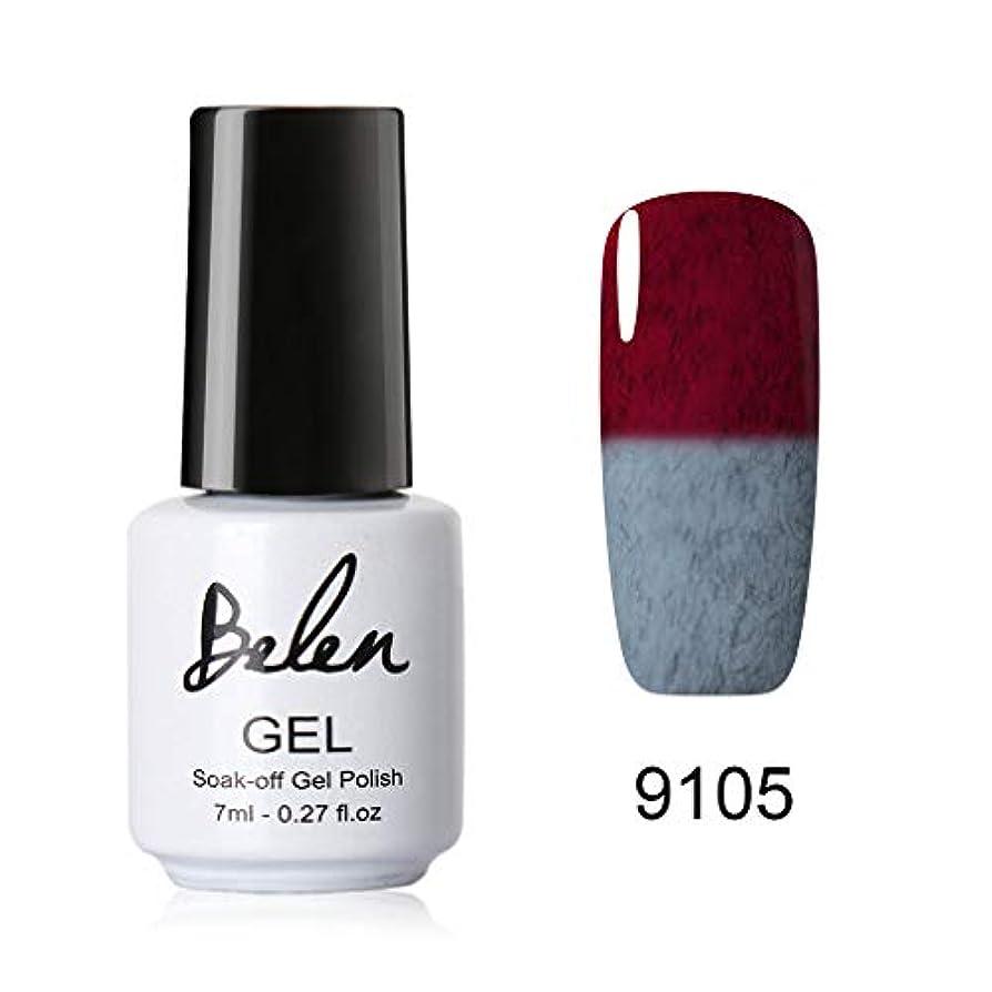 ラショナル締める南Belen ジェルネイル カラージェル 毛皮系 カメレオンカラージェル 温度により色が変化 1色入り 7ml 【全6 色選択可】