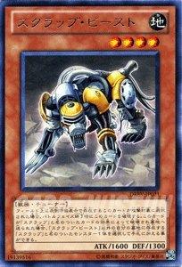 遊戯王 DREV-JP021-R 《スクラップ・ビースト》 Rare
