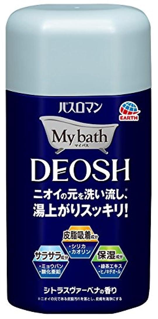マスタードにんじん美徳バスロマン 入浴剤 マイバス デオッシュ [480g]