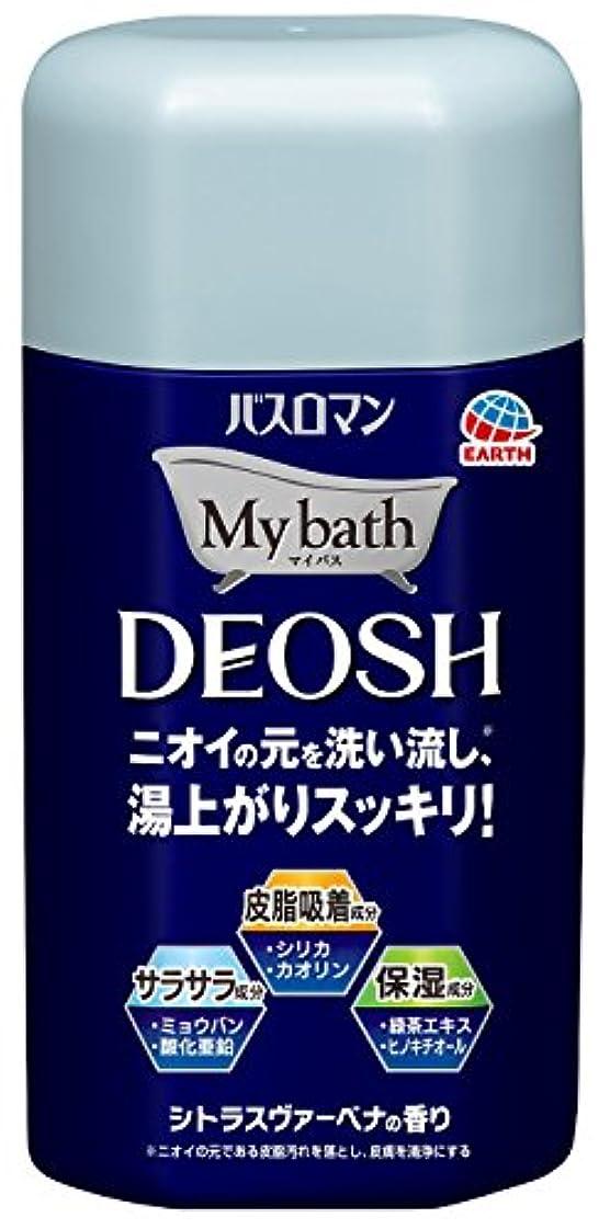 切断する集中的な過半数バスロマン 入浴剤 マイバス デオッシュ [480g]