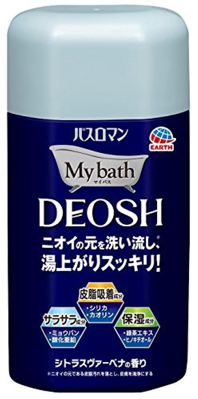 外国人寄付するバランスのとれたバスロマン 入浴剤 マイバス デオッシュ [480g]