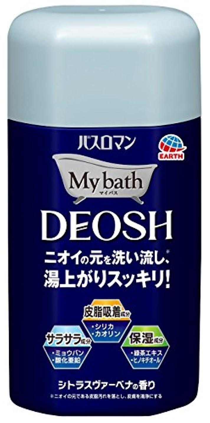 四分円記憶に残る速いバスロマン 入浴剤 マイバス デオッシュ [480g]
