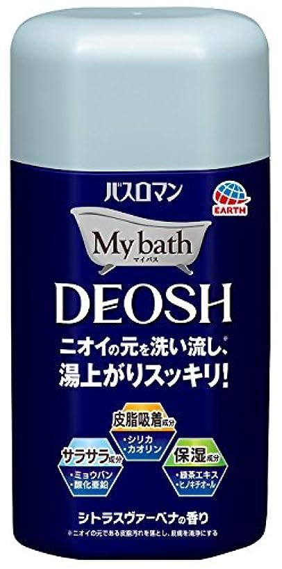 偏心軽く権利を与えるバスロマン 入浴剤 マイバス デオッシュ [480g]