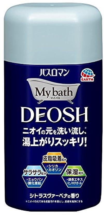 定説可塑性酔うバスロマン 入浴剤 マイバス デオッシュ [480g]