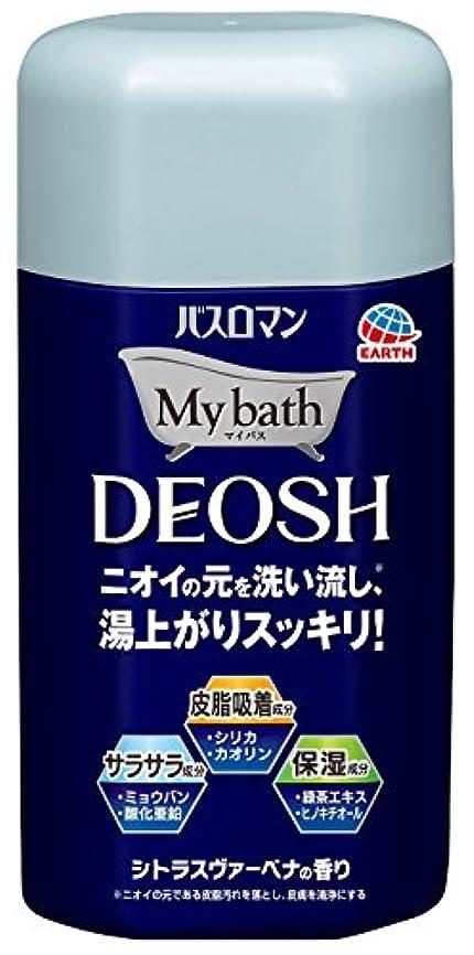 しわアジアコンバーチブルバスロマン 入浴剤 マイバス デオッシュ [480g]