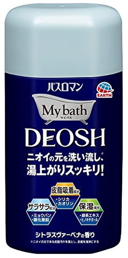 磨かれた韓国離れてバスロマン 入浴剤 マイバス デオッシュ [480g]