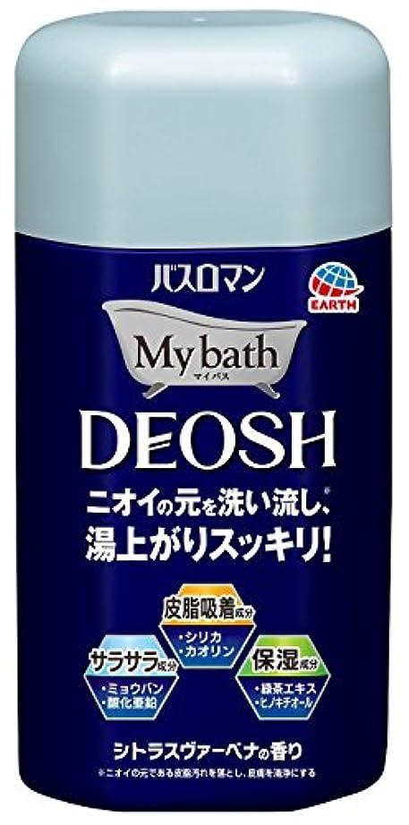 残酷なジャベスウィルソンデコレーションバスロマン 入浴剤 マイバス デオッシュ [480g]