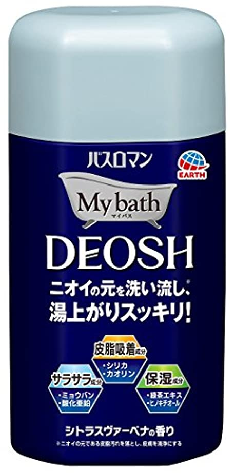 退化する登録する照らすバスロマン 入浴剤 マイバス デオッシュ [480g]