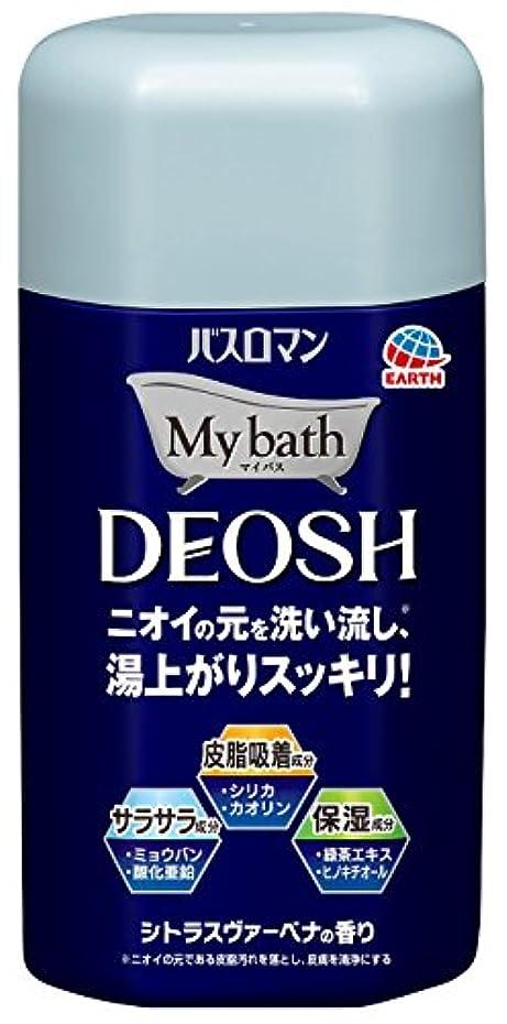 評論家口述維持するバスロマン 入浴剤 マイバス デオッシュ [480g]