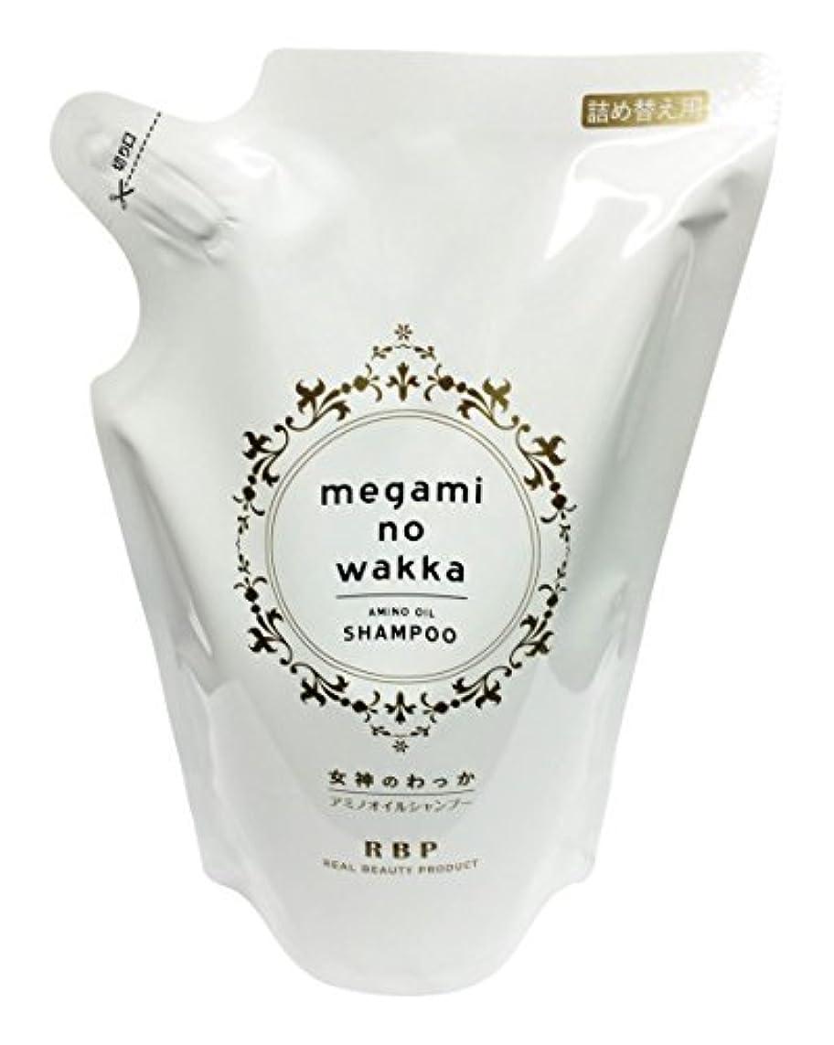 免疫するカテナ激しいmegamino wakka詰め替えリフィル シャンプー 450ml