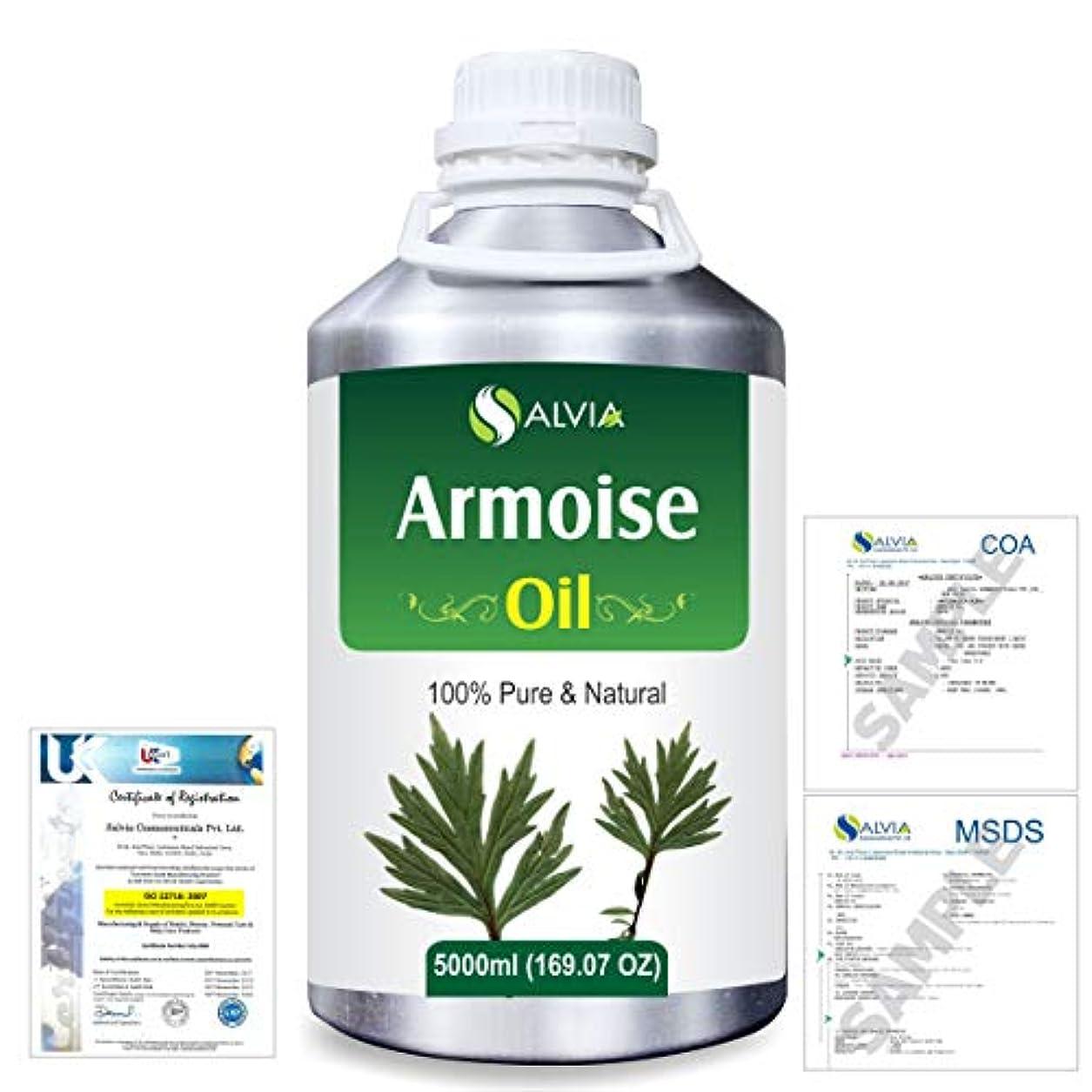 愛蒸留モーテルArmoise (Artimisia alba) 100% Natural Pure Essential Oil 5000ml/169fl.oz.