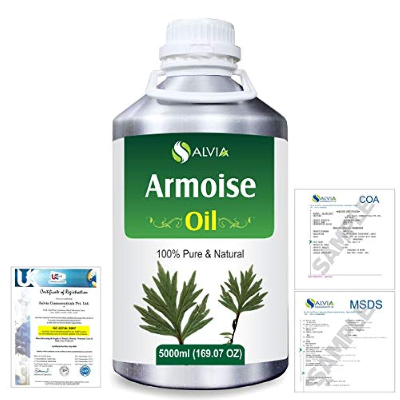 キーバッテリー代わってArmoise (Artimisia alba) 100% Natural Pure Essential Oil 5000ml/169fl.oz.