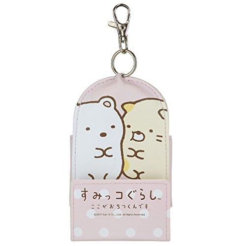グルマンディーズ キーケース ピンク 14×6×2cm すみ...