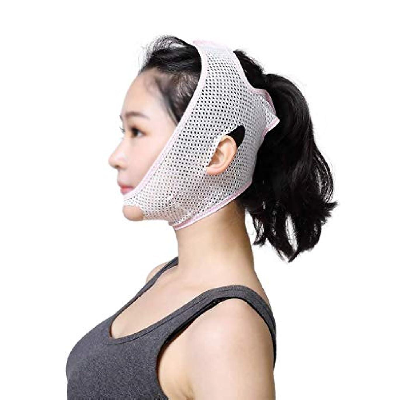 すり付き添い人あごのストラップ、二重あごの男性と女性のフェイスリフトフェイシャルへの美しさのマスクでポストフェイス補正を彫る通気性フェイスリフトアーティファクト睡眠包帯ライン(サイズ:M)