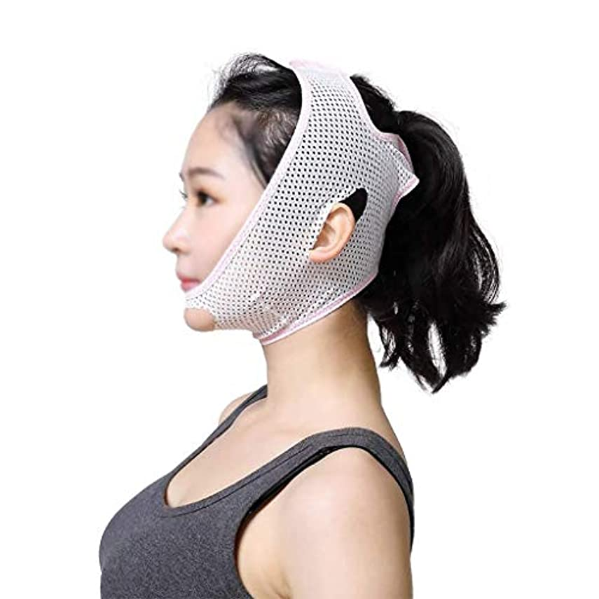 パース一致する小切手あごのストラップ、二重あごの男性と女性のフェイスリフトフェイシャルへの美しさのマスクでポストフェイス補正を彫る通気性フェイスリフトアーティファクト睡眠包帯ライン(サイズ:M)