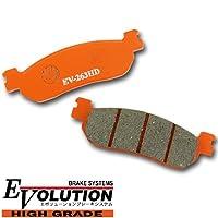 Evolution ハイグレード ブレーキパッド EV-263HD RZ50 TW125 TW200E TW225E