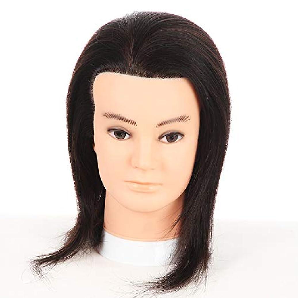 隣接パーティション物理リアルヘアーヘアスタイリングマネキンヘッド男性ヘッドモデルティーチングヘッド理髪店編組染毛学習ダミーヘッド