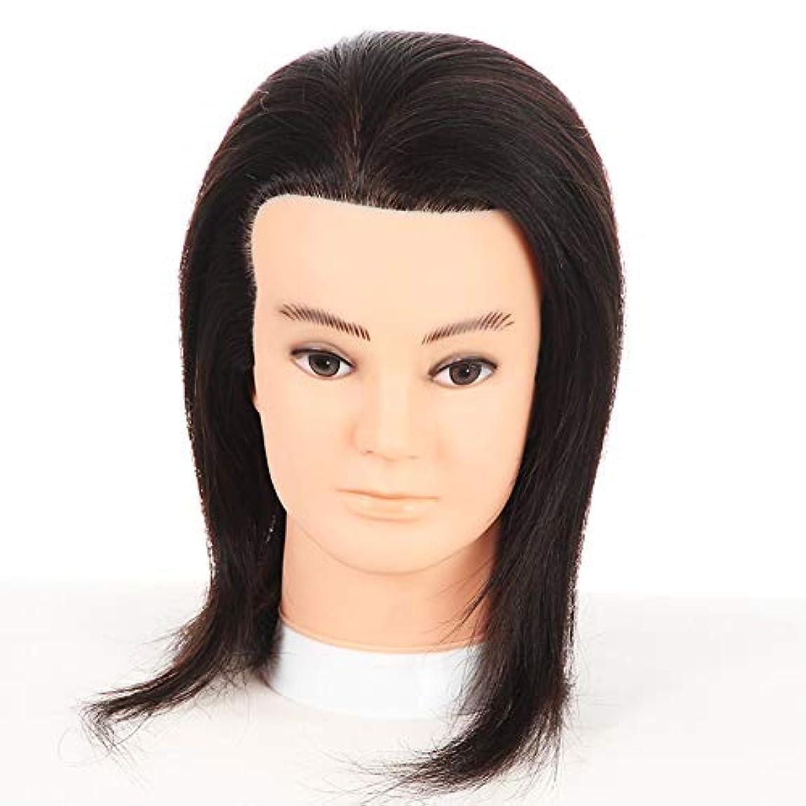 ピアース南極ポルトガル語リアルヘアーヘアスタイリングマネキンヘッド男性ヘッドモデルティーチングヘッド理髪店編組染毛学習ダミーヘッド