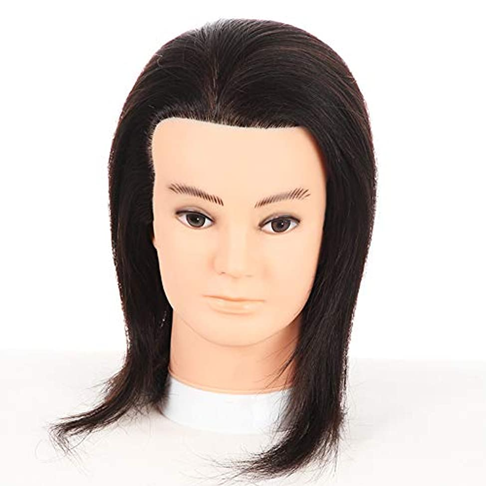 店主選ぶ前進リアルヘアーヘアスタイリングマネキンヘッド男性ヘッドモデルティーチングヘッド理髪店編組染毛学習ダミーヘッド