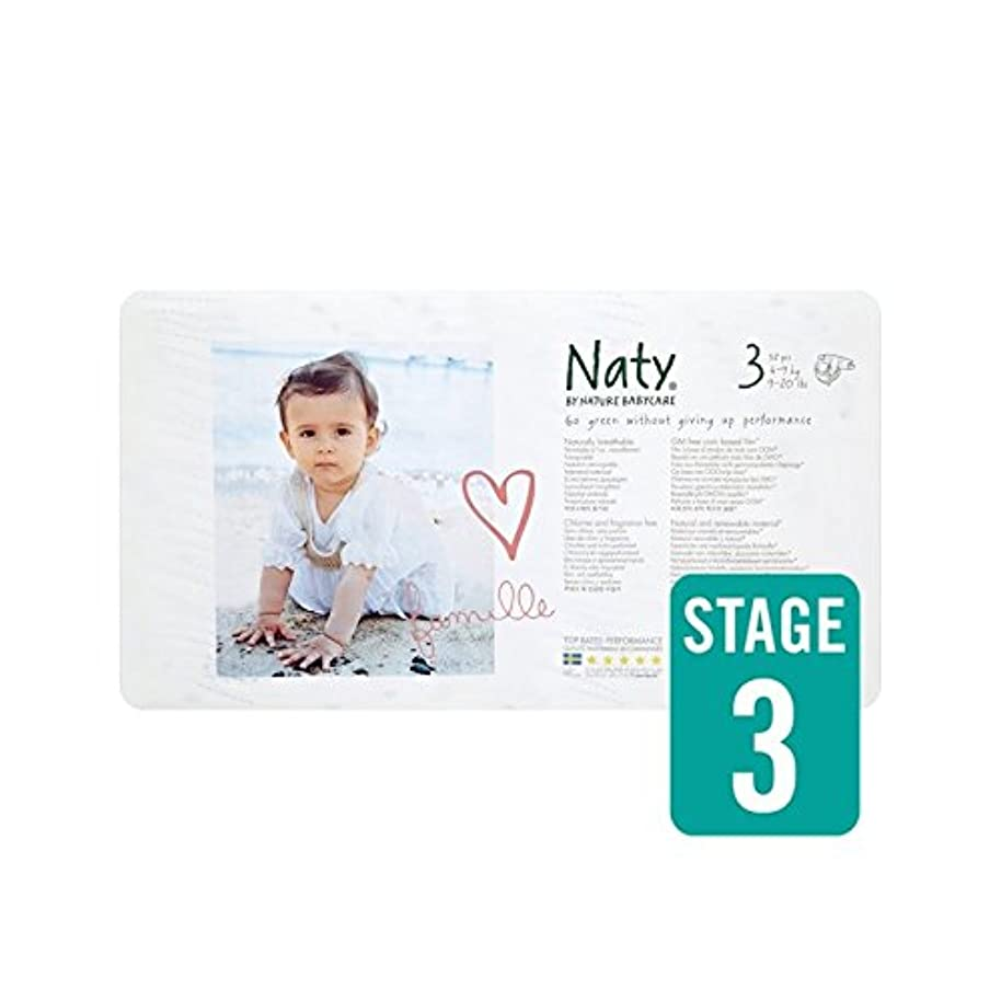 世界的に意欲漏斗Natyサイズ1パック3不可欠52 (Nature) - Naty Size 3 Essential 52 per pack [並行輸入品]