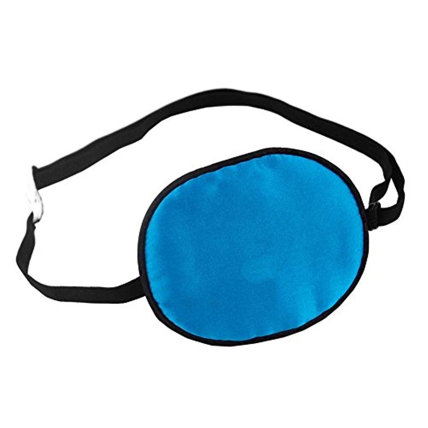 科学知覚する保存するメガネ用両面シルクシングルレイジーアイパッチアンビオピアトリートメントパッチ(キッズサイズ)、E06