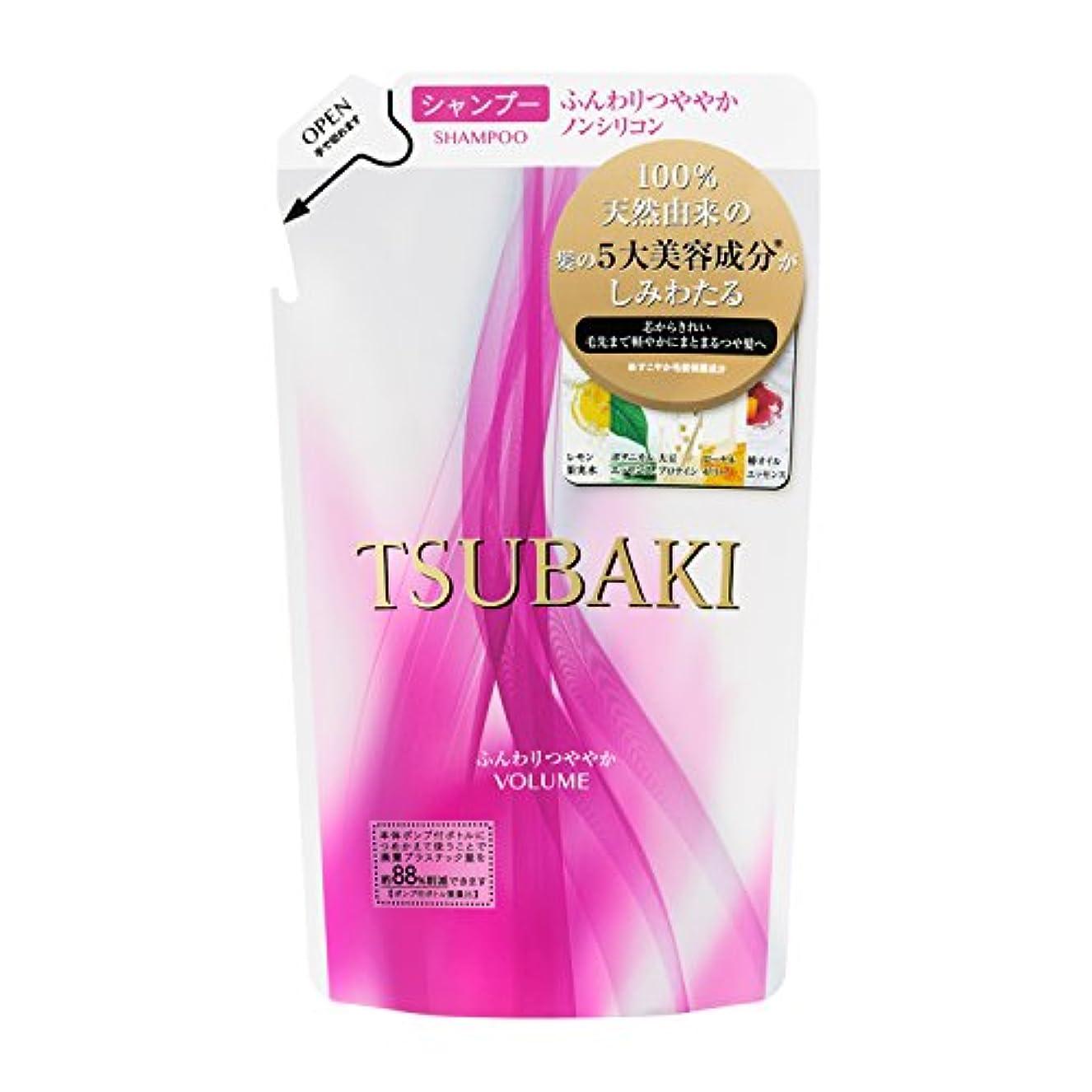 印をつける木製経由で資生堂 ツバキ (TSUBAKI) ふんわりつややか シャンプー  ノンシリコン つめかえ用 330mL
