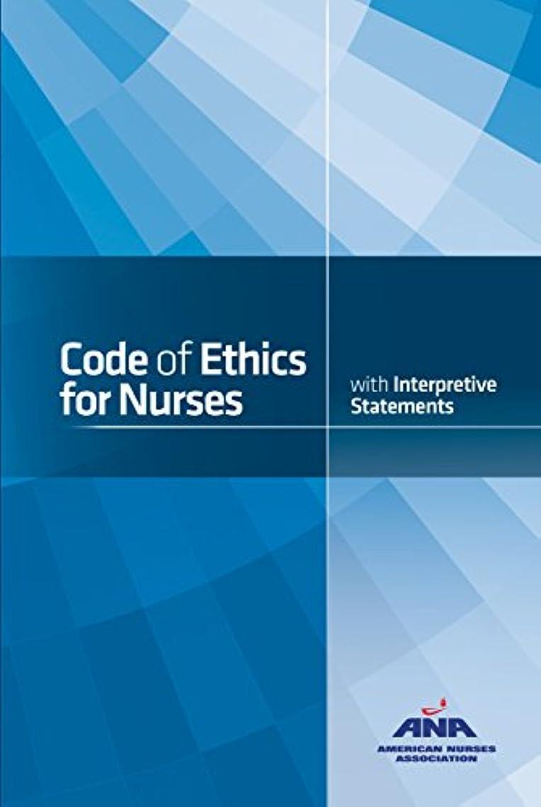 動物包括的文言Code of Ethics for Nurses with Interpretive Statements