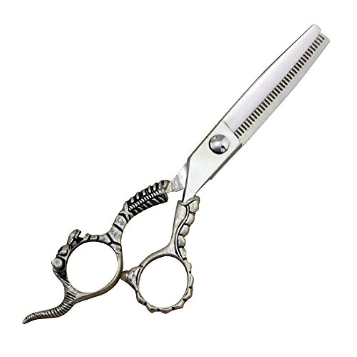 花火マージパットバリカンはさみプロ理髪はさみ - 理髪はさみセット - ステンレス鋼の歯はさみ&フラットせん断 ヘアケア (色 : Silver)