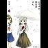 となりの吸血鬼さん 1 (MFC キューンシリーズ)