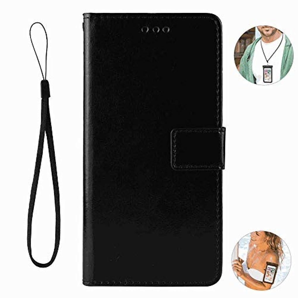 不平を言う分析的消すiPhone 8 レザー ケース, 手帳型 アイフォン 8 本革 財布 高級 ビジネス スマートフォンカバー カバー収納 無料付スマホ防水ポーチIPX8 Absorbing