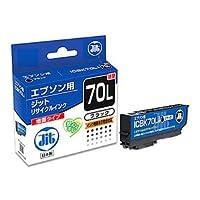 JIT リサイクルインクカートリッジ ICBK70L対応 JIT-E70BL 箱にキズ、汚れのあるアウトレット品です。