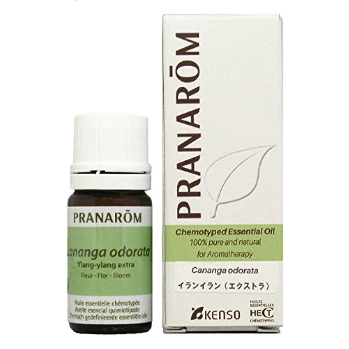 吸う六分儀情熱プラナロム エッセンシャルオイル イランイラン 10ml
