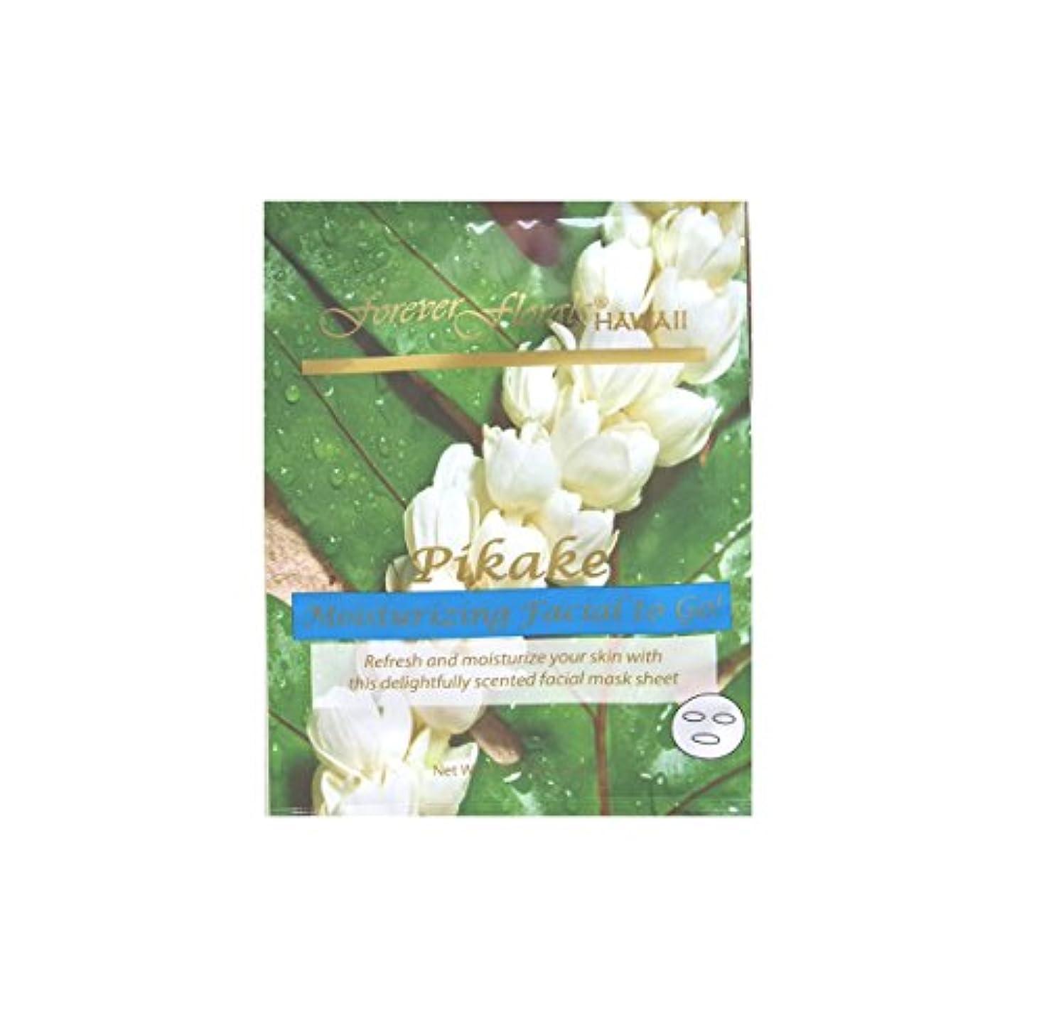 プレフィックスポケットミニフォーエバーフローラルズ フェイスマスク ピカケ 23ml