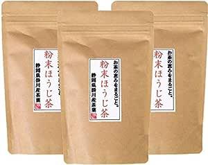 粉末 ほうじ茶 ( パウダー ) 160g3袋(480g) 業務用 焙茶 粉末茶 静岡県掛川産 食品加工 ご家庭
