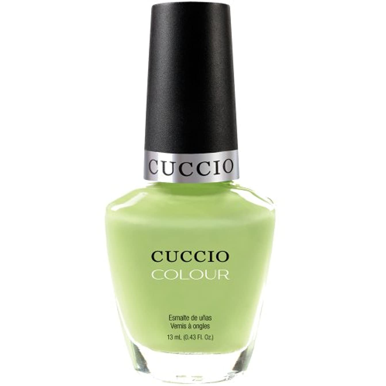 不当失態贈り物Cuccio Colour Gloss Lacquer - In the Key of Lime - 0.43oz / 13ml