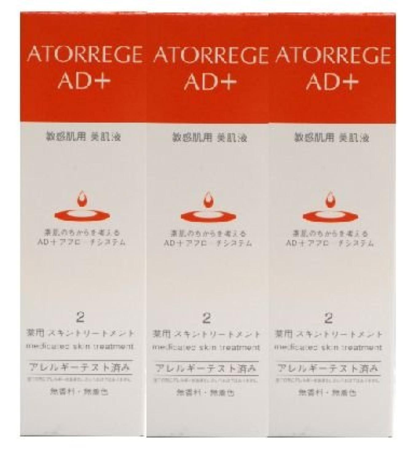 付属品普通の絶望(お買い得3本セット)アトレージュ AD+薬用スキントリートメント 100ml(敏感肌用化粧水)(医薬部外品)
