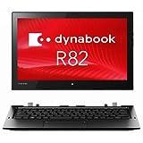 東芝 dynabook R82/A Windows 8.1 Core M3-6U30 12.5インチ フルHD メモリ 4GB SSD 128GB 無線LAN WEBカメラ