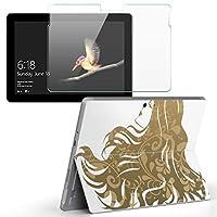 Surface go 専用スキンシール ガラスフィルム セット サーフェス go カバー ケース フィルム ステッカー アクセサリー 保護 女性 セクシー 後ろ姿 011816