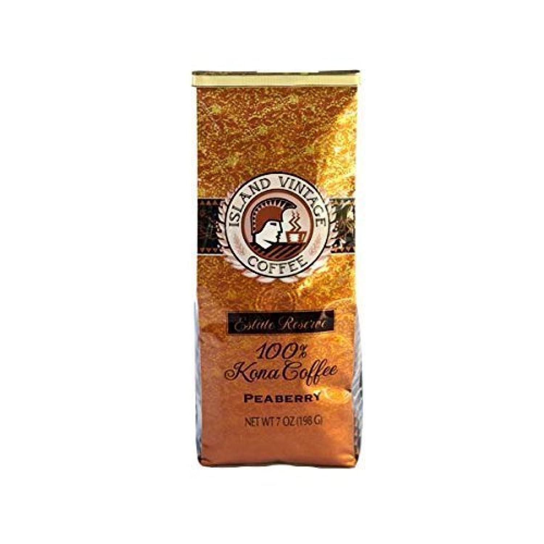 100%コナコーヒー アイランドビンテージコーヒー 等級:ピーベリー 7オンス(200g) 【ハワイ島コナ産】 並行輸入品 ★豆は挽いていません。