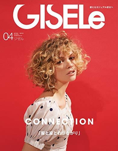 GISELe(ジゼル) 2019年 04月号
