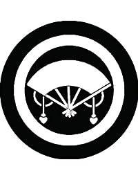 家紋シール 丸に房扇紋 布タイプ 直径40mm 6枚セット NS4-0795