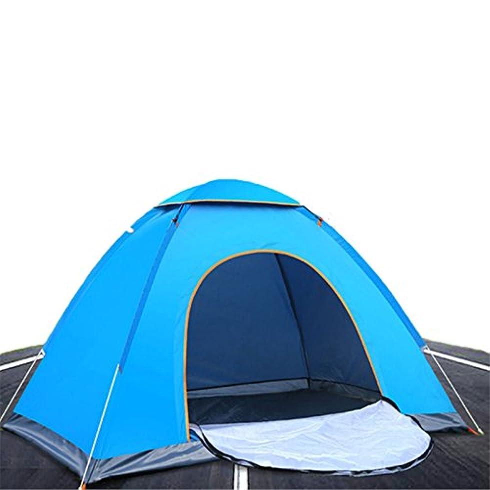 日帰り旅行に要件誇りに思うCUHAWUDBA アウトドアビーチテントダブル2人用スピードオープンテント屋外キャンプテントウルトラライトパーク日焼け止めキャンプテント