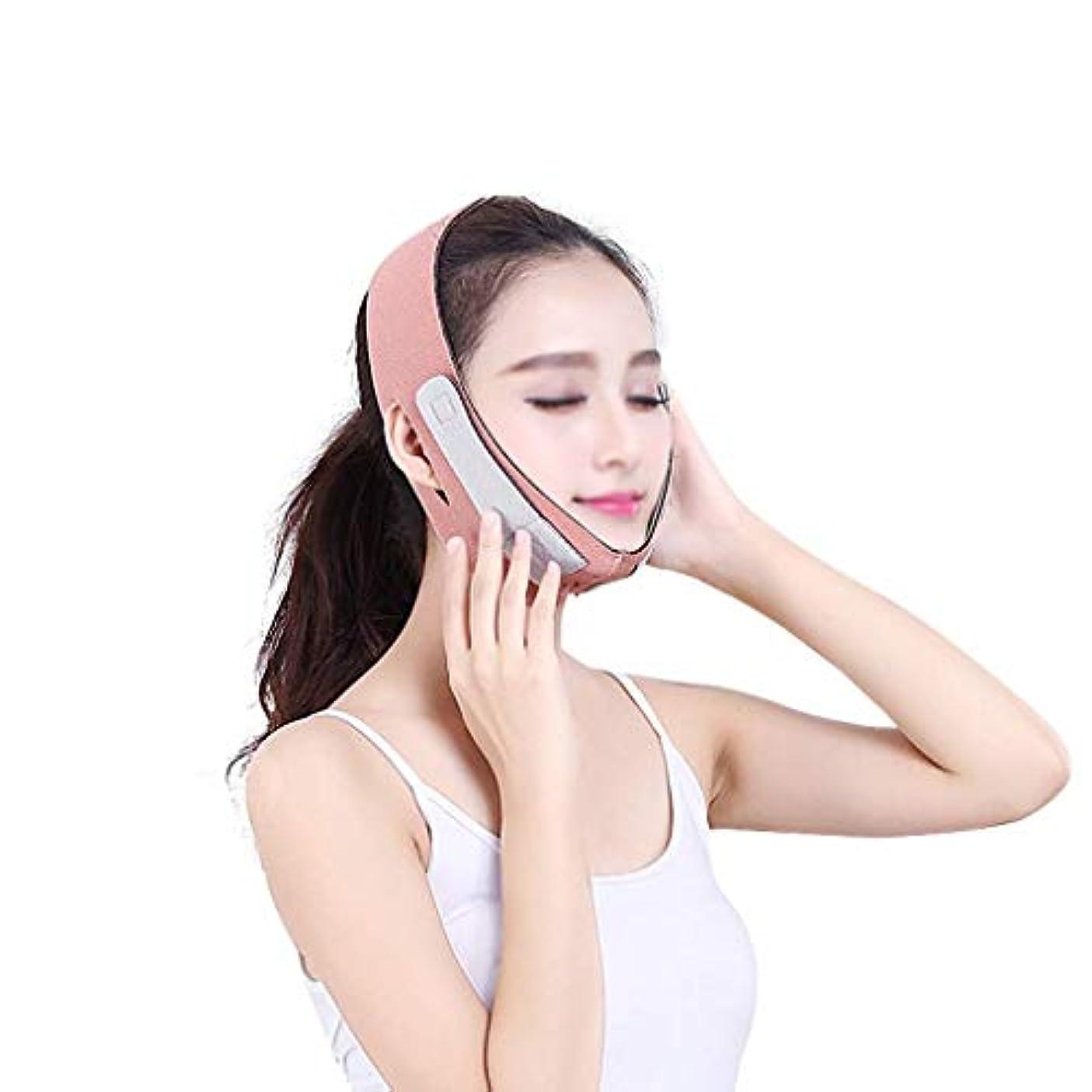 居眠りする特に処方するフェイシャルリフティングスリミングベルト、フェイスリフティングマスク、フェイシャル減量マスク、ダブルチンケア減量(フリーサイズ、オレンジ)