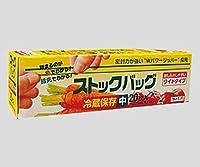 2-9158-01食品用保存袋冷蔵保存用幅:200×チャック下長さ:180mmKS32
